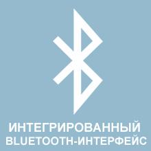 блютус интерфейс dopservis.ru